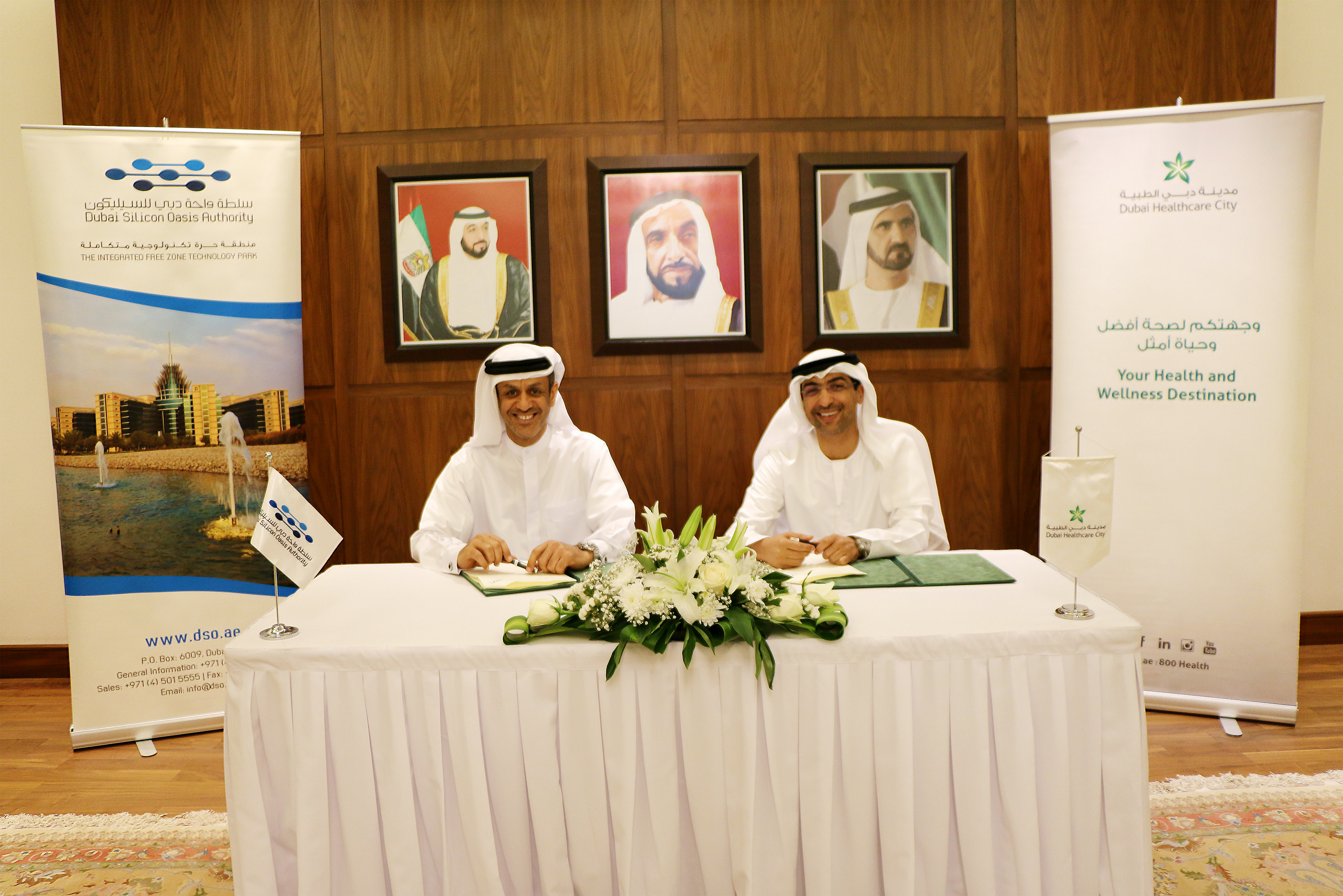 DUBAI HEALTHCARE CITY TO LAUNCH NATIONAL PATIENT SAFETY PLEDGE WITH GLOBAL BODY PATIENT SAFETY MOVEMENT FOUNDATION