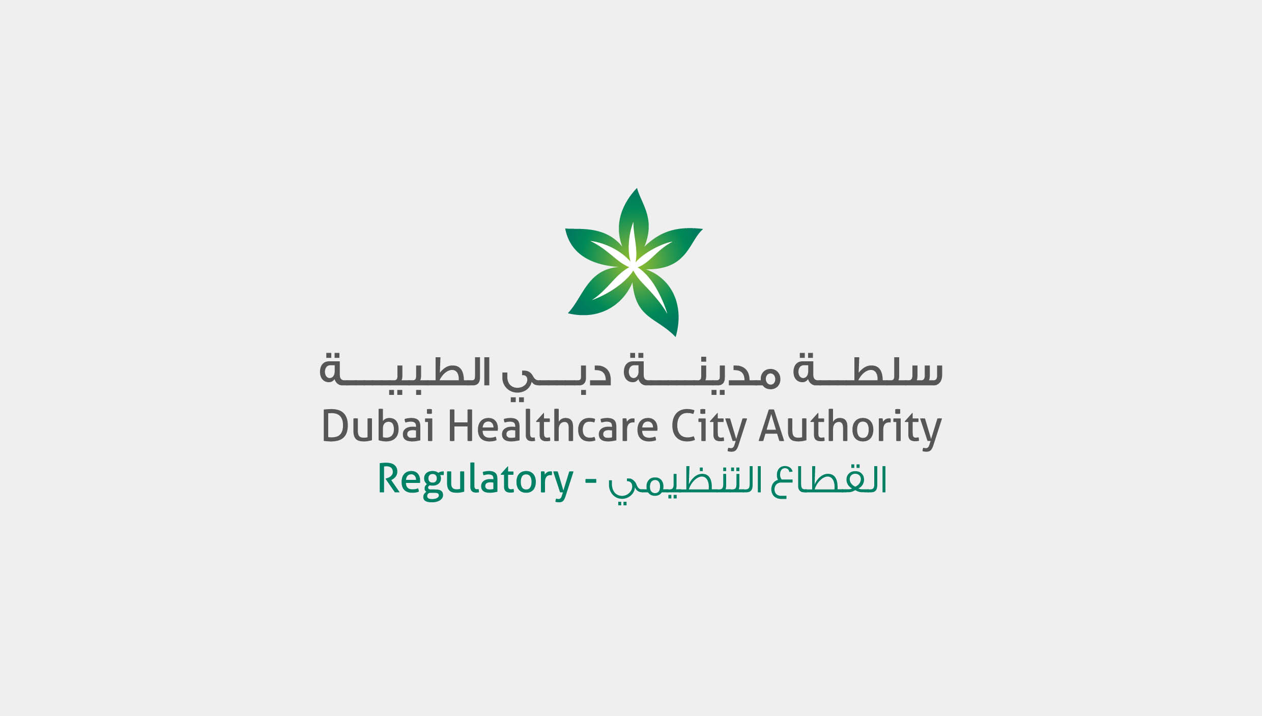 UNDER THE PATRONAGE OF HIS HIGHNESS SHEIKH AHMED BIN SAEED AL MAKTOUM,  DHCA EXCELLENCE AWARDS 2020 RECOGNIZE TOP EMIRATI CONTRIBUTORS TO HEALTHCARE